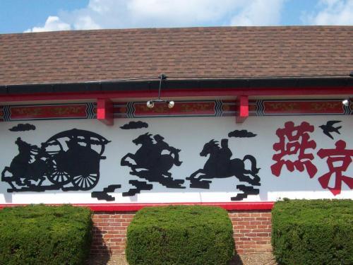 china-facade-cutout-graphics-3